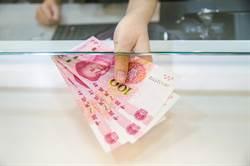 銀保監會:貸款餘額增速不低於5%