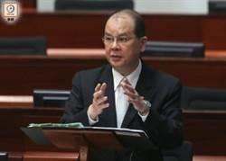 張建宗:港版國安法 無損一國兩制