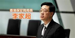 港保安局長:不排除提升香港恐怖活動警號