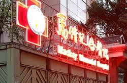 台北馬偕5樓嬰兒室竄火 緊急疏散孕婦嬰兒