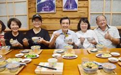 疫情趨緩!馬英九吃沙鍋魚頭 鼓勵民眾多外出