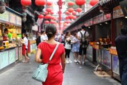 陸政協委員提「一三制」彈性周休假制度