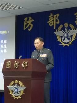 國防部說明 軍退公職停領優存