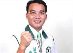 民進黨苗栗縣黨部選舉 李貴富當選第18屆主委