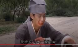 昔偷吃港姐極樂車震1hr 「香港經典賤男」近況曝光!憔悴認不出