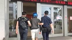 大白天微風廣場旁男膝蓋被砍 1人落網疑為8萬債務起殺機