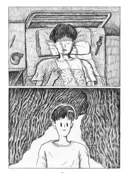 威權入夢 難分漫畫與現實