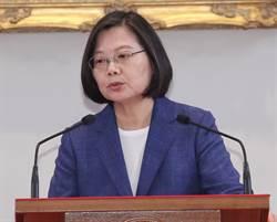 影》是否切割香港? 蔡英文總統回應了