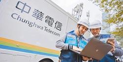 5月29日中華電股東會 聚焦3方向