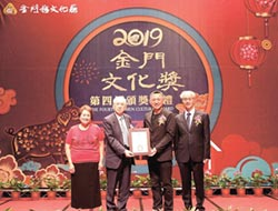 書法家洪啟義 獲第四屆金門文化獎