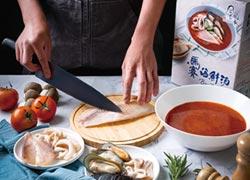 十味觀 新推出馬賽海鮮湯