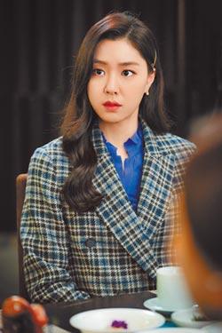美貌實力並存 韓劇最美女二逆襲
