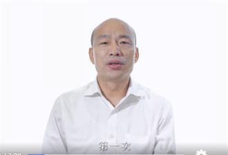 罷免韓國瑜 陳以信:高雄將失去改變的機會