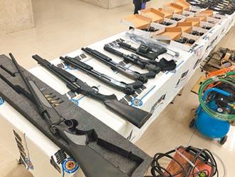 操作槍納管 違法賣最高罰250萬