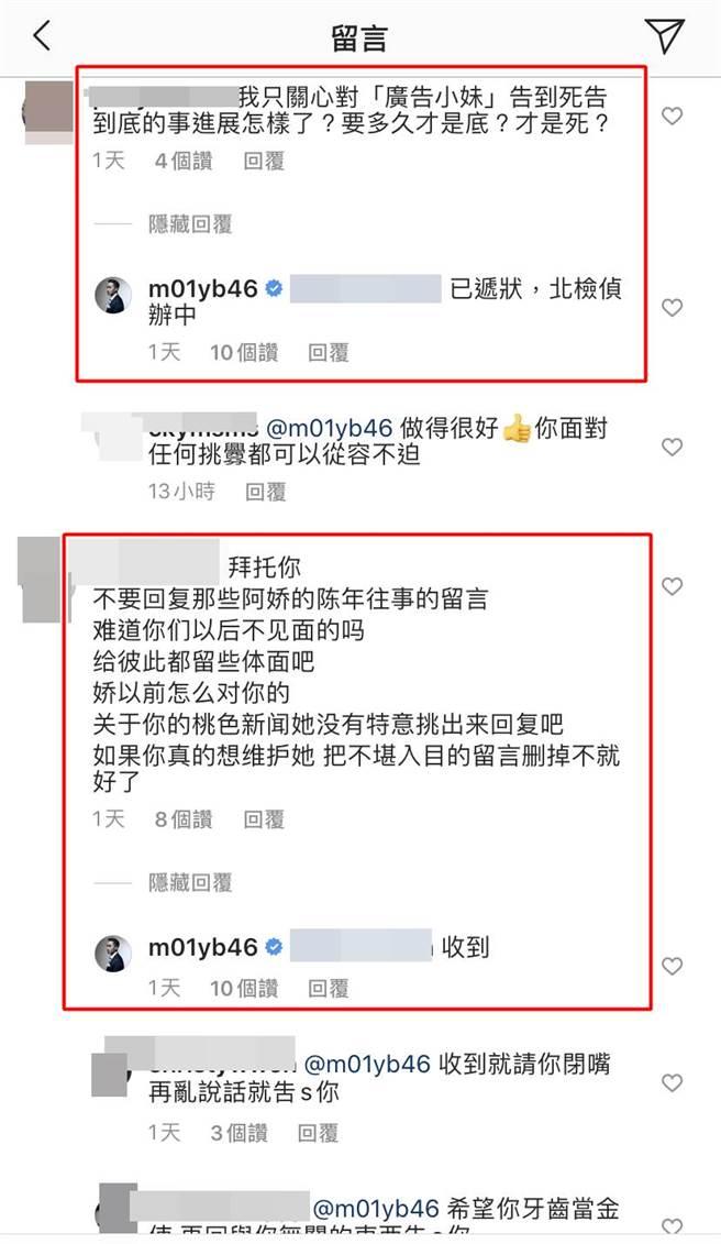 賴弘國回應網友全文。(圖/取材自賴弘國Instagram)