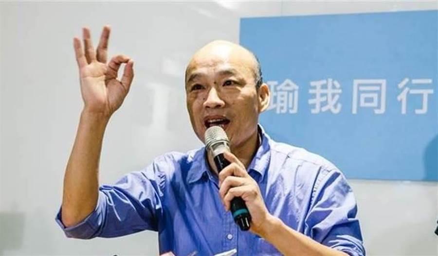 高雄市長韓國瑜罷免案會不會過?挺韓網友這樣看。(圖/本報資料照)