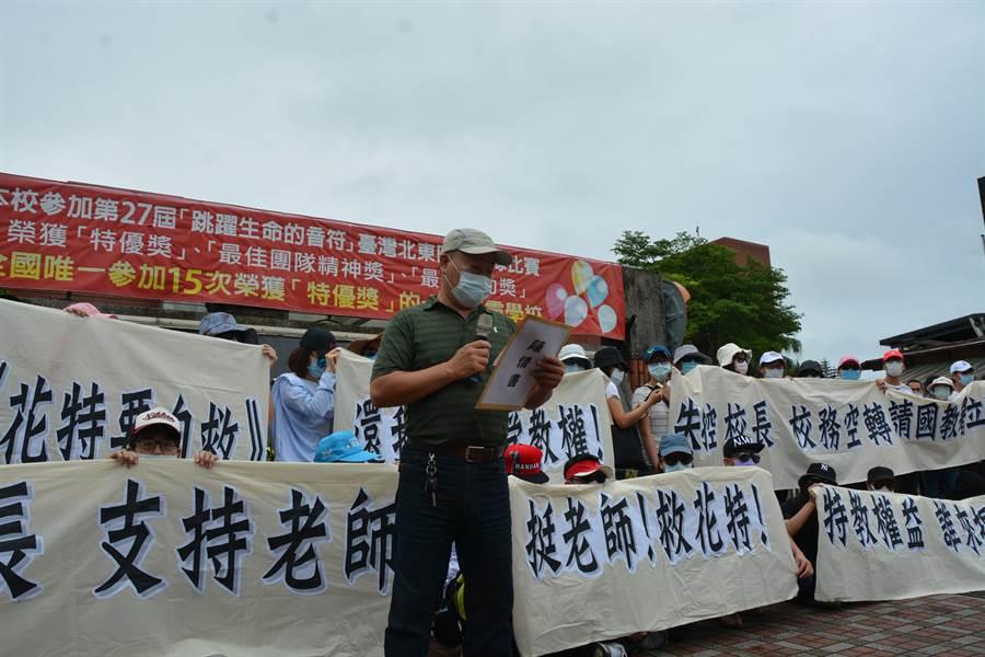 花蓮特教學校部分師生、家長今早在校門口拉白布條抗議,呼籲教育部撤換不適任校長。(許家寧攝)
