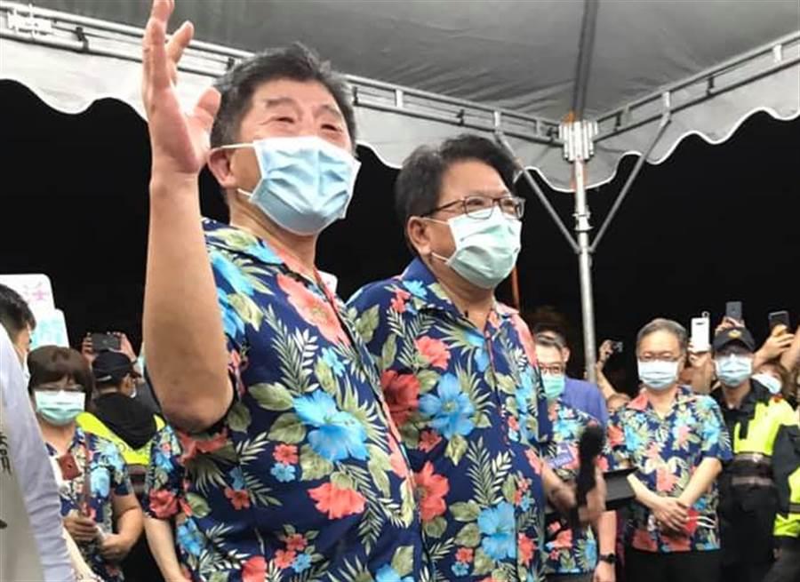 屏東縣長潘孟安(右)、衛福部長陳時中。(圖/摘自潘孟安臉書)