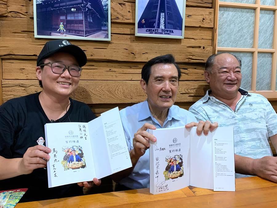 「林聰明沙鍋魚頭」執行長林佳慧拿出著作請馬英九簽名。(呂妍庭攝)