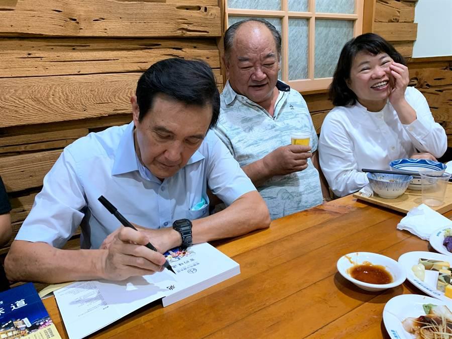 前總統馬英九以毛筆簽名、提字。(呂妍庭攝)
