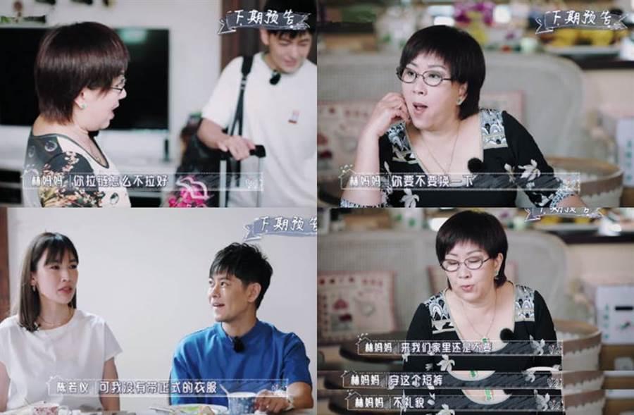 婆婆希望陳若儀不要穿短褲。(圖/翻攝自微博)