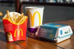 怎麼免費吃麥當勞?他神教學被推爆