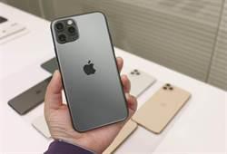 愛瘋挖趣》5G iPhone傳螢幕升級 發表會藏神秘驚喜