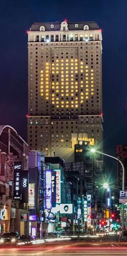 振興經濟 高雄旅館齊亮燈拚觀光