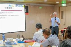 工研院開辦第七期「科技產業經營高階主管研習班」
