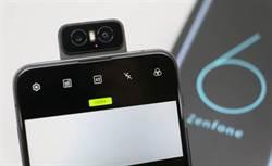 華碩共同執行長許先越預告 ZenFone 7最快6月發表