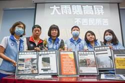 網傳高雄淹水假照片 藍營將移交檢警調查