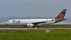 航空業慘況連連!斐濟航空宣佈大裁員51%