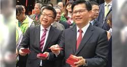 台中市長選舉綠營矛盾 黨內人士:林佳龍被打得很兇