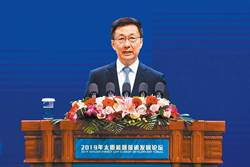 韓正:港須解決經濟民生 深層次問題
