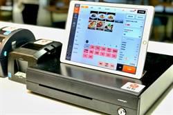 《產業》鴻海旗下肚肚通過經濟部審核 加碼助振興餐飲業
