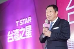《通信網路》友訊經營權風暴 公司派找來趙國帥任首席顧問