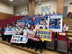 台南市全民科學周開跑