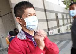 陳菊攝影官偷韓國瑜辦公室判刑10月 網狂酸:之後監察院吃香喝辣