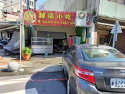 夫疑尋仇駕車撞入小吃攤 3人受傷送醫