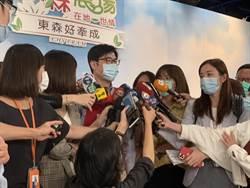 罷韓投票 陳其邁鼓勵民眾行使公民權