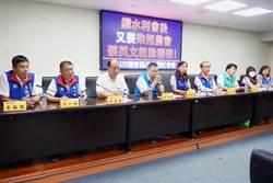 民進黨推農會理監事改官派 藍轟比共產黨更共產黨