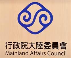 或停用港澳條例 陸委會:並非放棄香港