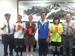 林明溱頒獎表揚 總統教育獎得主分享榮耀