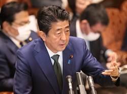 日相安倍晉三正式宣布:日本全面解除緊急事態宣言