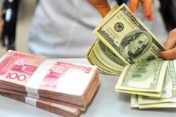 中美政治角力亞幣遭殃 英鎊也受累