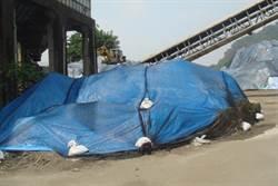 太超過了!未經許可堆置上萬噸無機汙泥嚴防二次汙染