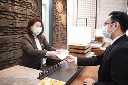 萬豪集團在台7飯店住宿就送千元聯合優惠券