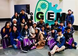 iGEM國際競賽連4年奪金   明道獲美國生技大廠贊助