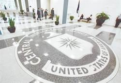 陸資安企業360列實體清單 傳是擋了CIA竊秘之路