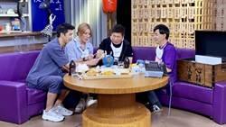 胡瓜、小禎上佼佼節目宣傳《地球人請回答》 胡釋安驚喜現身